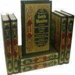 sahih-muslim-8-vol-set