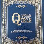 Quran nuriakenya